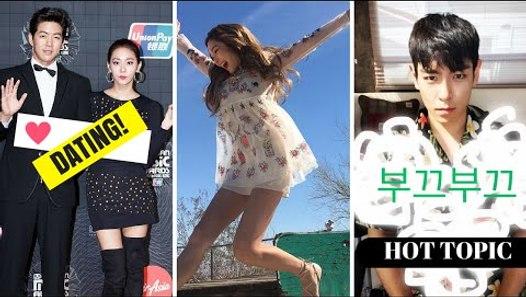 UEE dating Lee sang