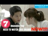 Descendants of the Sun (태양의 후예) | 7 Reasons You Need to Watch this Drama NOW!