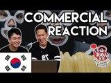 Koreans React To Japanese Commercials 反応 [Korean Bros]