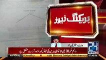 JIT Ki Report Submit Hone K Baad Maryum Nawaz Agli PM Ban Sakti Hai- Hamid Mir Analysis