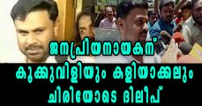 Actress Abduction Case: Dileep Got Arrested | Oneindia Malayalam