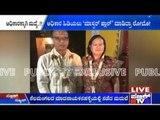 60 Year Old Christian Groom Marries 55 Year Old Hindu Bride