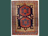 Beautiful Collections of Vintage Rugs - Oriental Designer Rugs