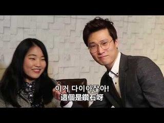 韓國電視劇的常見題材! 第二集! With Hallyuber ♥