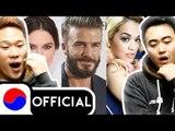 Koreans React To British Celebrities [Korean Bros]