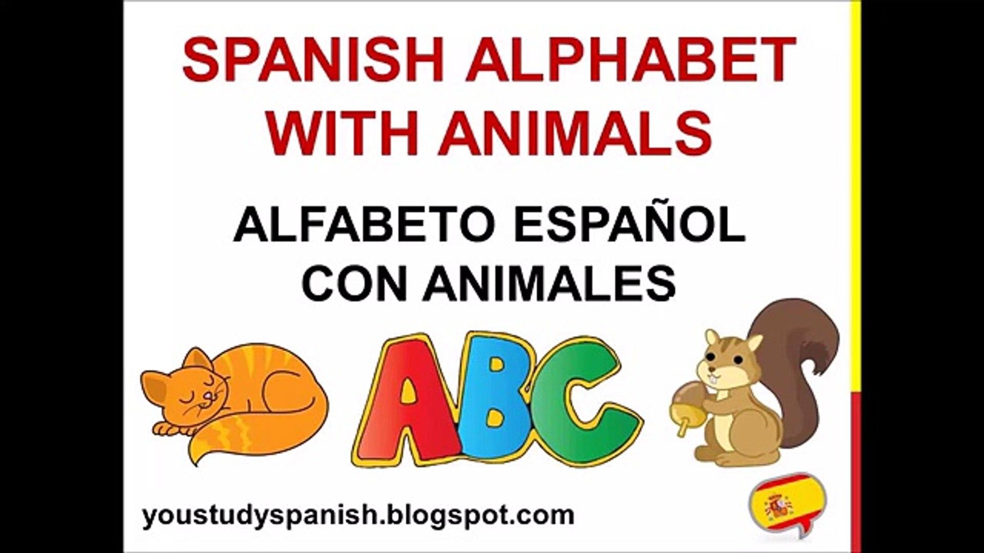Алфавит животные животные полный полный против с с в в в в испанский вес вес вес в Испанский алфавит