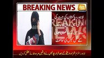 Why Pakistan Become Champion Sister Killed Her Brother _ AbbTakk News