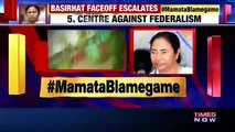 Mamata Banerjee Gets Slammed By Centre As West Bengal Govt Refused 400 Troops