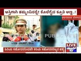 Belgaum: Man Kills His 2 Younger Brothers For Property