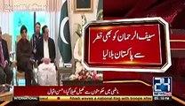 PM Nawaz Sharif Bari Mushkil Main Phans Gaye