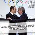 Paris est assurée d'avoir les Jeux Olympiques en 2024 (ou en 2028)