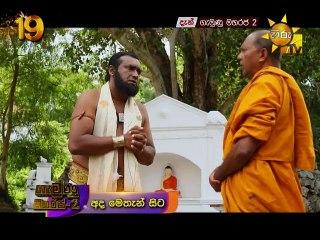 Gemunu Maharaja 2 - 11/07/2017 - 42
