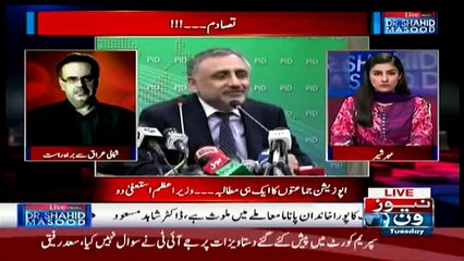 Live With Dr. Shahid Masood - 11th July 2017
