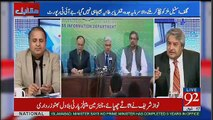 Nawaz Sharif Party May Koi Aisa Banda Nahi Kay Nawaz Ko Bol Sakay Bas Karain Ab Ghar Jaye.. Amir Mateen