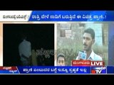 Mangalore: Aliens Spotted In Mangalore?