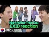 Koreans react to EXID Night Rather Than Day MV(낮보다는 밤) -  [Korean Bros]