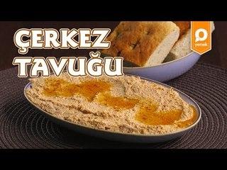 Çerkez Tavuğu Tarifi - Onedio Yemek - Pratik Yemek Tarifleri