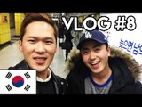 [Vlog#8] Drinking Soju and party like a rock star [JKTV]