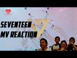 [4LadsReact] SEVENTEEN (세븐틴) - ADORE U (아낀다) MV Reaction