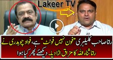 Fawad Ch Making Fun of Rana Sanaullah