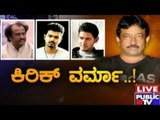 Ram Gopal Varma Takes Potshots At Rajinikanth