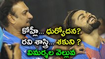 Cricket Fans React to Ravi Shastri Becomes India's Head Coach