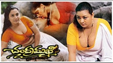Maria Chandramukhi (మరియా చంద్రముఖి) Full Hot Movie | Shakila, Maria | Latest Telugu Movies 2016