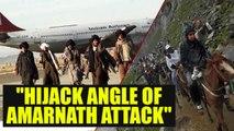 Amarnath Yatra Attack: Terrorists tried entering bus, tried repeating Kandahar hijack |Oneindia News