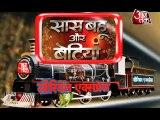 ''Angry Bajirao'' walks away while eating!! Peshwa Bajirao