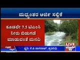 Karwar: ಭೀಕರ ರಸ್ತೆ ಅಪಘಾತಕ್ಕೆ 6 ಜನರ ದುರ್ಮರಣ