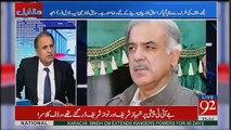 JIT Kay Kon Say Sawal Par Shahbaz Sharif Garbara Gaye.. Rauf Klasra