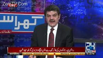 PM House Per Media Per Pabandi Lag Gai Hai...Mubashir Luqman