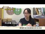 0714華視新聞雜誌預告-炸山採礦 新城山之痛