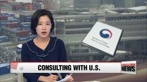 Korea's trade ministry says it will cooperate with U.S. trade representatives