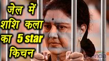 Sasikala paid Rs 2 crore bribe for exclusive kitchen in Jail | वनइंडिया हिंदी