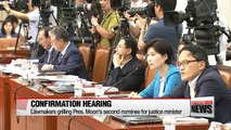 National Assembly holds confirmation hearing for justice minister nominee