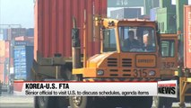 Trade ministry to hold joint committee with U.S. on amending KORUS deal