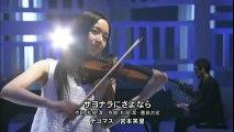 [MF] - TM - Sayonara ni Sayonara [2013.03.09]