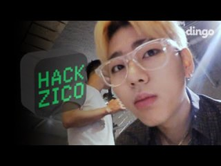 [HACK ZICO(핵 지코)] 지코 리얼리티 2화