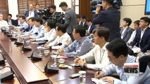 Jobs, budget bill, Korea, U.S. FTA discussed during Pres. Moon's weekly meeting of chief aides