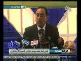#غرفة_الأخبار   كلمة وزير الاسكان مصطفى مدبولي في الاحتفال بمرور 20 عاماً على انشاء مدينة الشيخ زويد