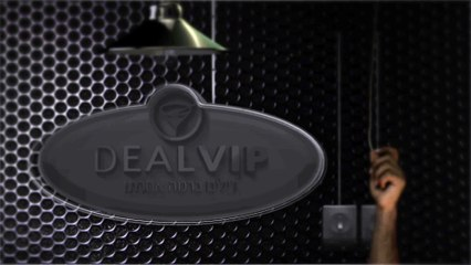 dealvip 2