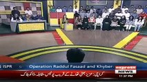 Aftab Iqbal Reveals The Filthy Plans of Nawaz Sharif