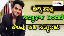 Agnisakshi Siddharth aka Vijay Surya reveals about his life story | Filmibeat Kannada