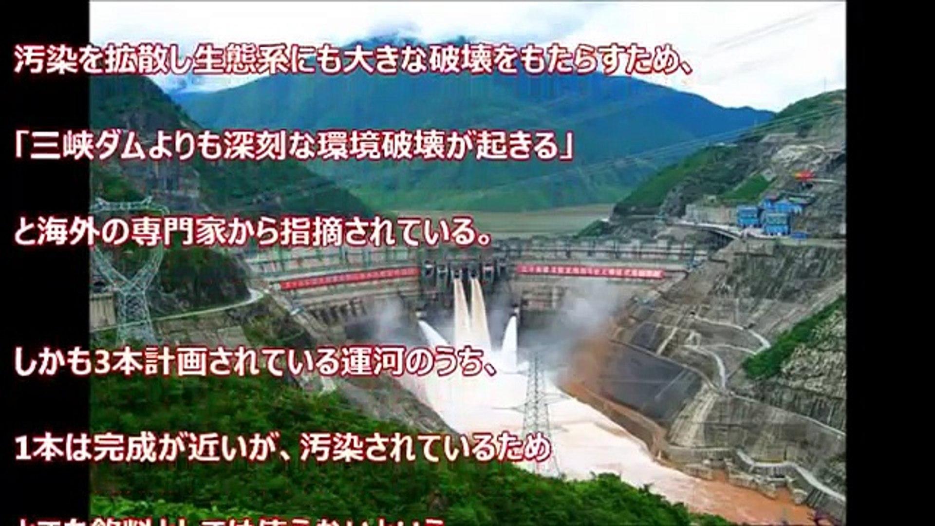三峡 ダム 決壊