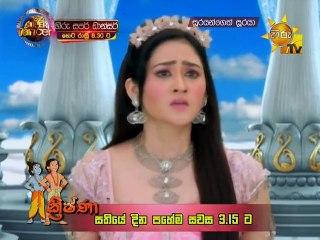 Soorayangeth Sooraya 06/10/2017 - 338