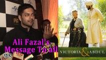 Victoria & Abdul   Ali Fazal has a message for all