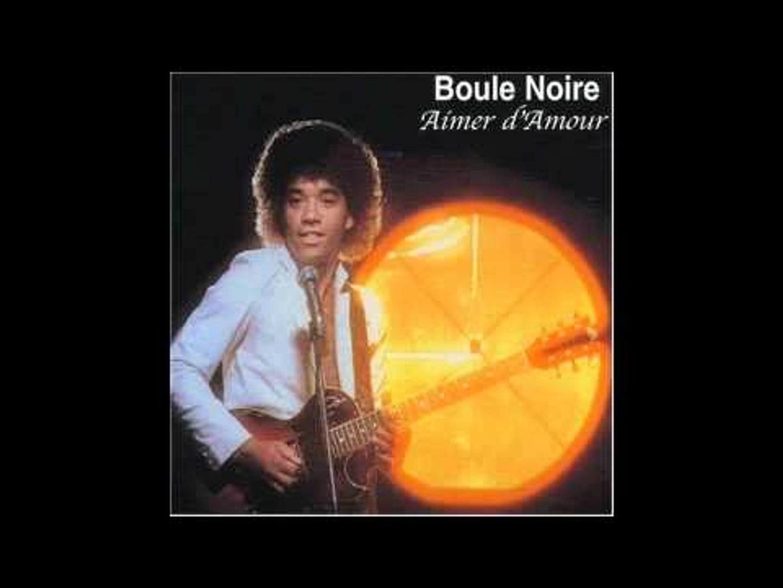 Boule Noire - Barbados Girl