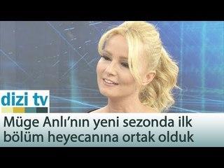 Müge Anlı'nın yeni sezondaki ilk bölüm heyecanına ortak olduk - Dizi Tv 560. Bölüm