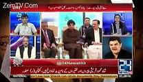 Nawaz Sharif Zor Zor Se Ro Pare Aur Bathroom Mein Khud Ko Band Karlia